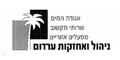 ardom-nihul-logo